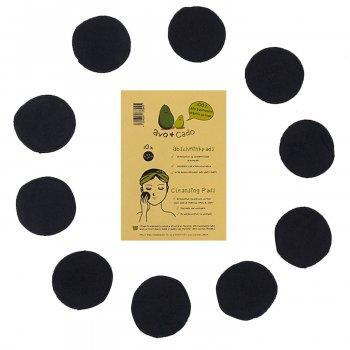 Avo and Cado Organic Cotton Cleansing Pads