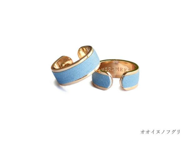 RING 11 / SUKUMO LEATHER S-SIZE