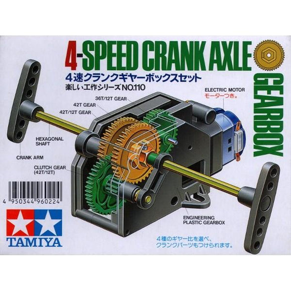 Tamiya 4-Speed Crank-Axle Gearbox Kit