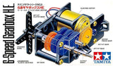 Tamiya 6-Speed Gearbox Kit