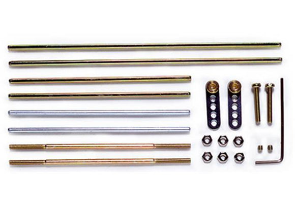 Tamiya 3mm Diameter Shaft Set