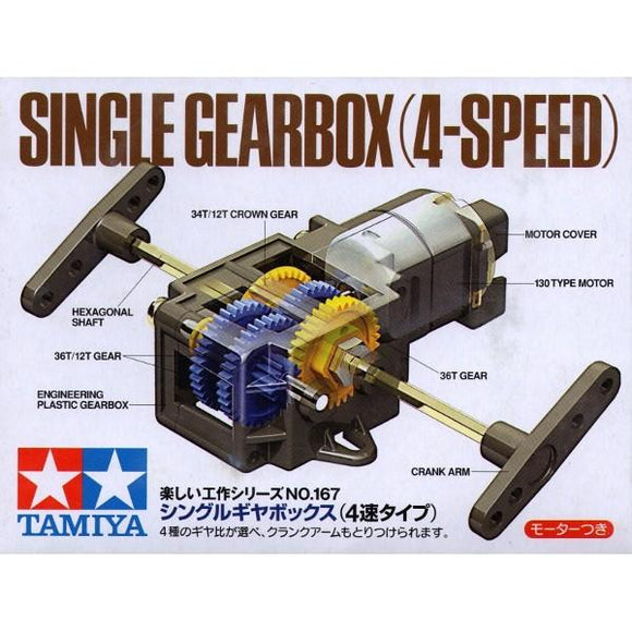 Tamiya Single Gearbox (4-Speed) Kit
