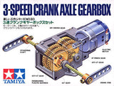 Tamiya 3-Speed Crank-Axle Gearbox Kit (Clear)