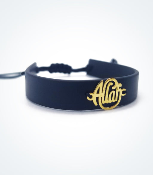 Allah on black rubber bracelet
