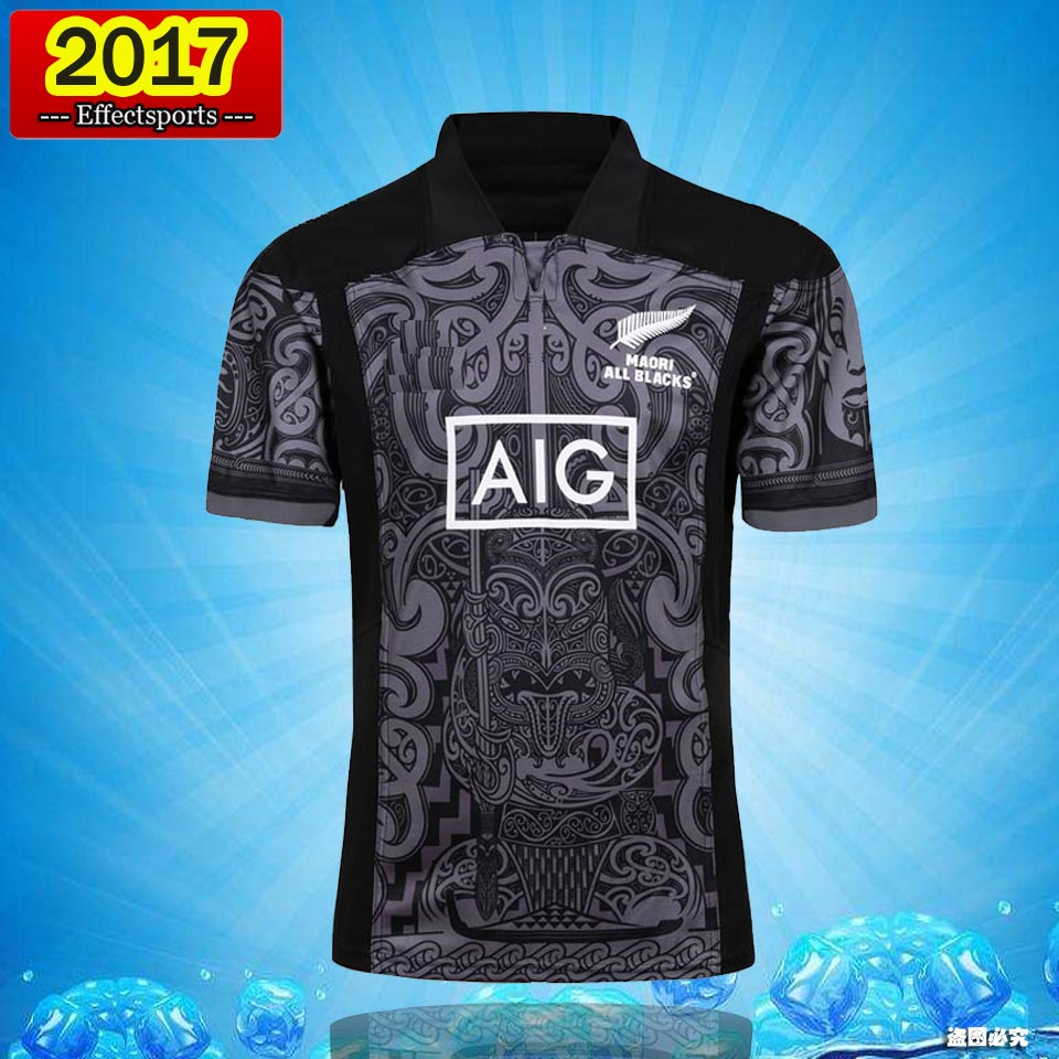 777feaa1c Best Football Shirts 2015 16 – EDGE Engineering and Consulting Limited
