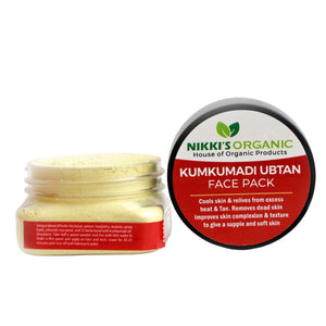 Kumkumadi Ubtan Face Pack | Organic | For Glowing Skin | Men & Women