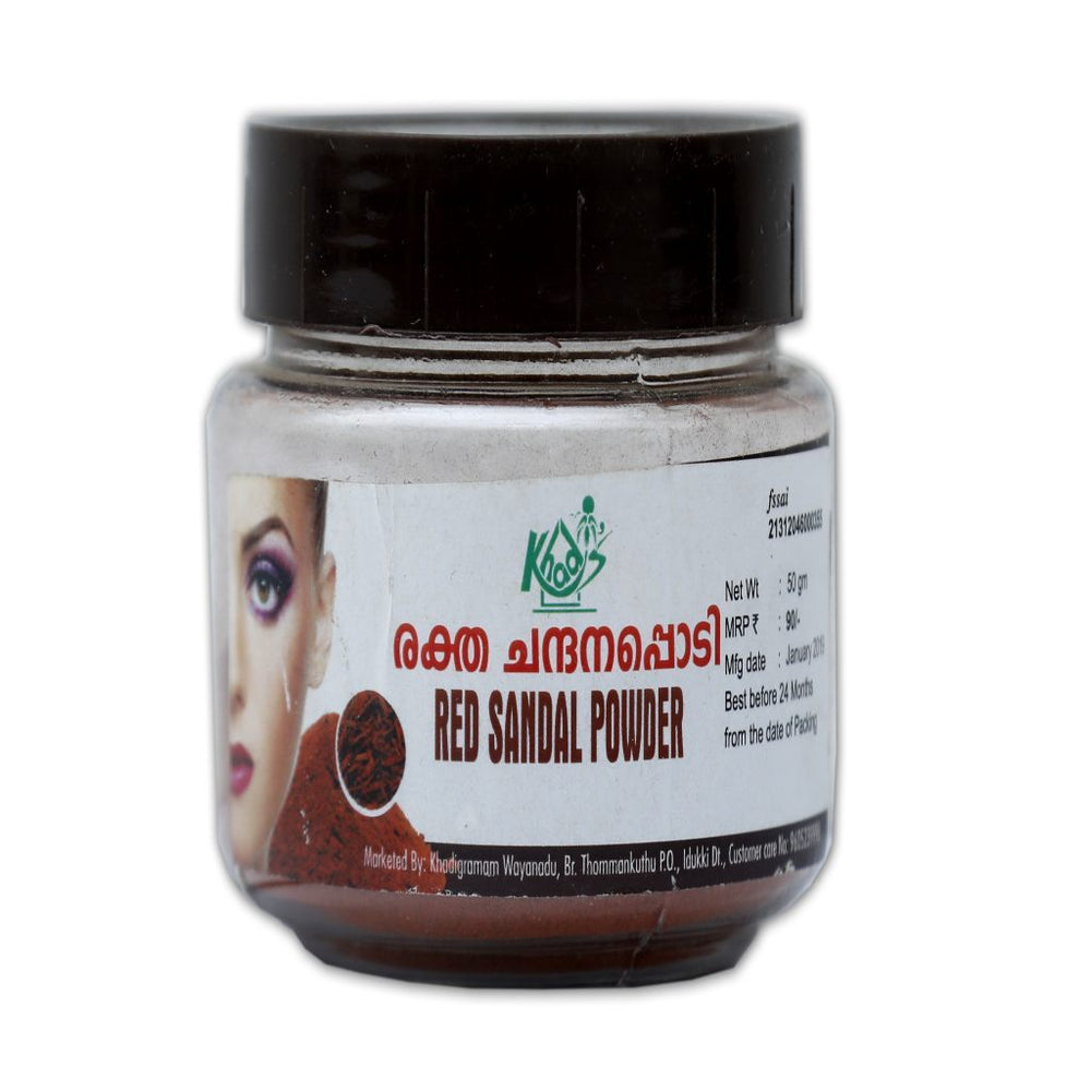 Premium Quality Red-Sandalwood Powder 50 GM-Ayurmeans