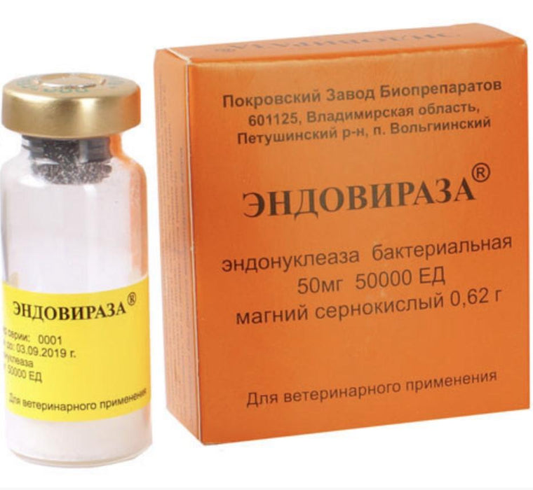 Endovirase  treatment of viral diseases in bees, 50 mg (with magnesium sulfate 0.62 g)