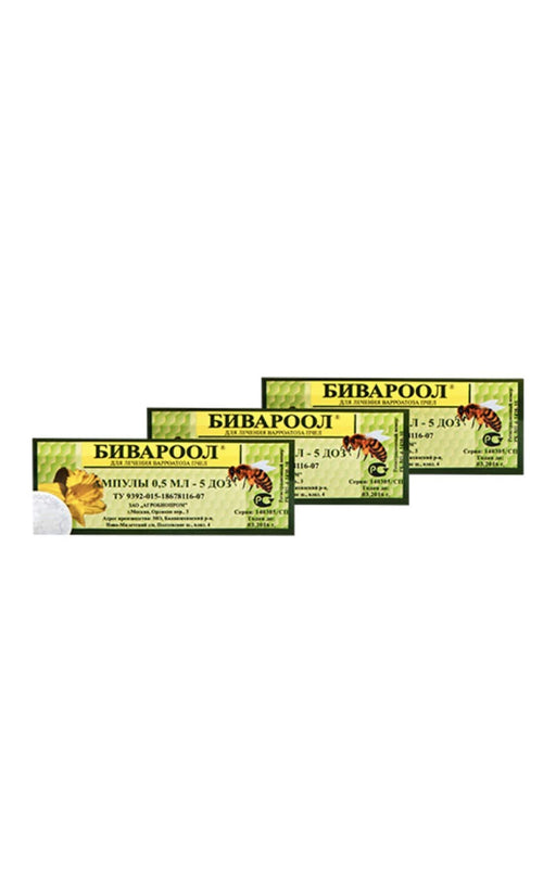 Bivarool for the treatment and prevention of varroatosis in bees 0.5 ml, Agrobioprom