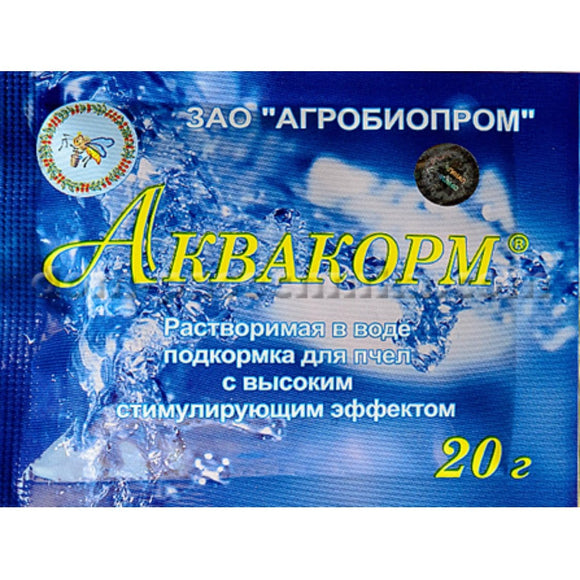 Aquacorm - 20g Vitaminized food for bees