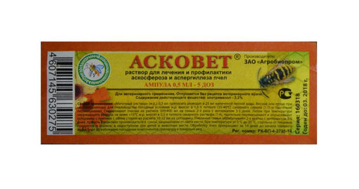 Askovet - Treatment and Prevention of Askosferherosis - Beebox2u