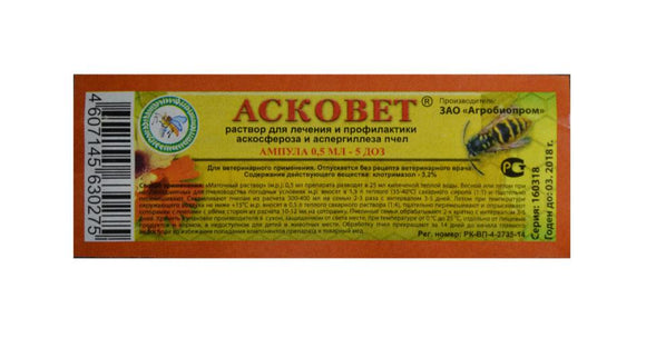 Askovet - Drug for the treatment and prevention of Askosferherosis - beebox2u