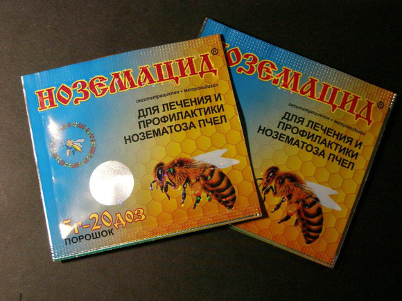 Beekeeping Nosemicide 2x (powder 5g-20doz) - Fight against Nosema apis and mixed bacterial diseases of bees