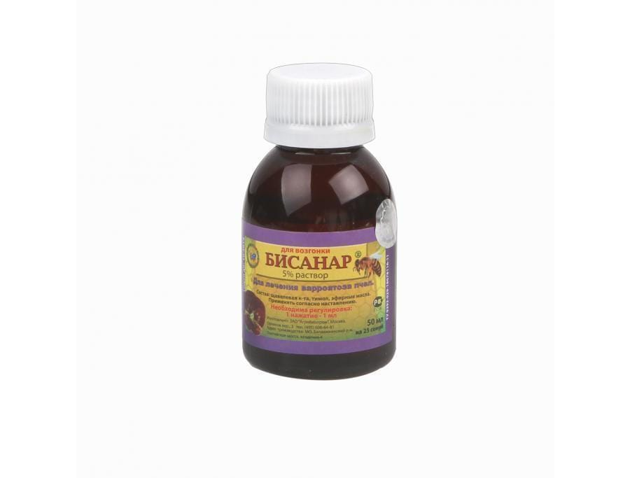An image of a bottle of Bisanar - Varomor smoke cannon solution 2PCS (100ML)