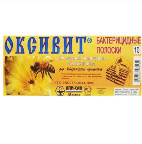 Oxivit (10 strips) - Beebox2u