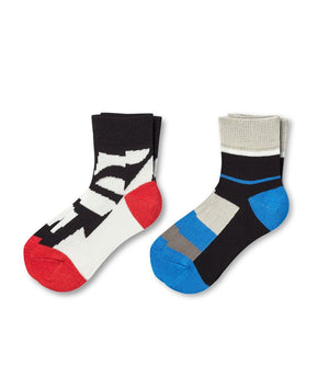I Know You Are Kid's Ankle Socks 2-Pack