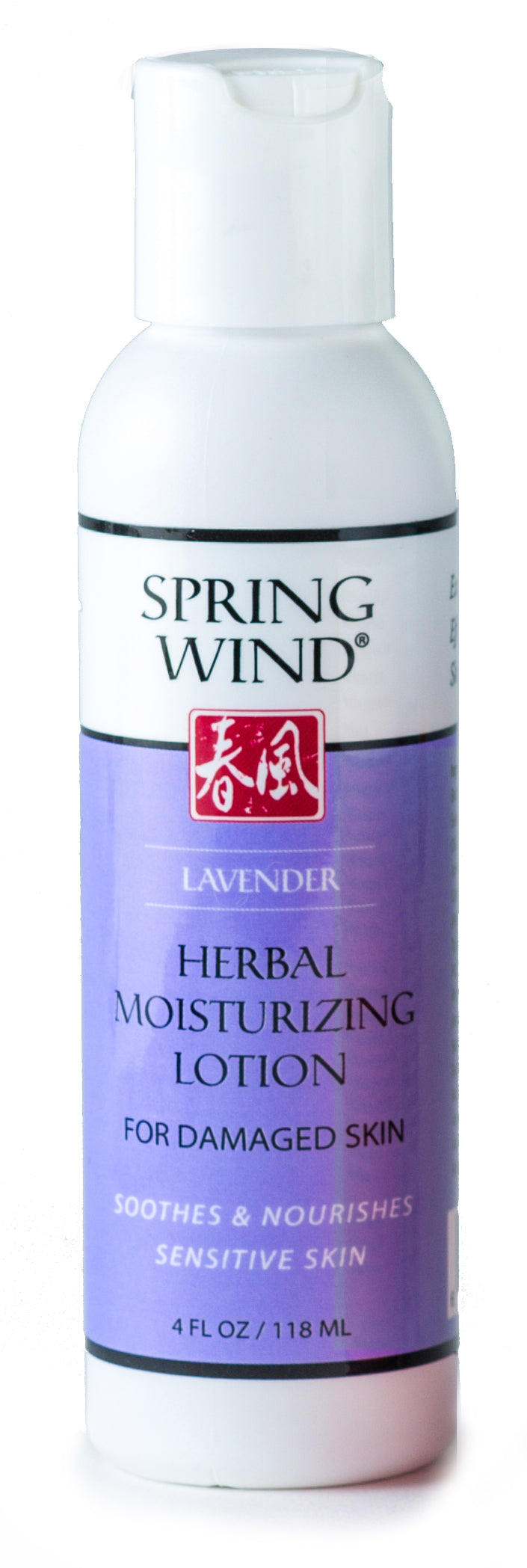 Herbal Moisturizing Lotion For Damaged and Dry Skin Spring Wind