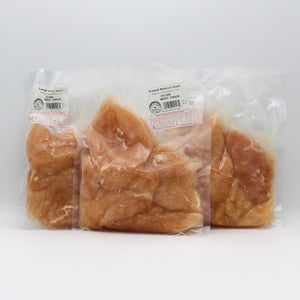 Chicken Breast, Boneless/Skinless Tenders, Bundle Pack - Total of 3.0-3.5 lbs