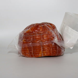 Pork Sliced Ham, Boneless - Ship Now
