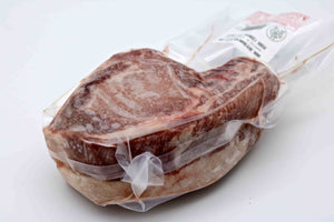 Pork Chops - Center Cut, Double Pack - Bundle Pack - 4.5-5.0 lbs