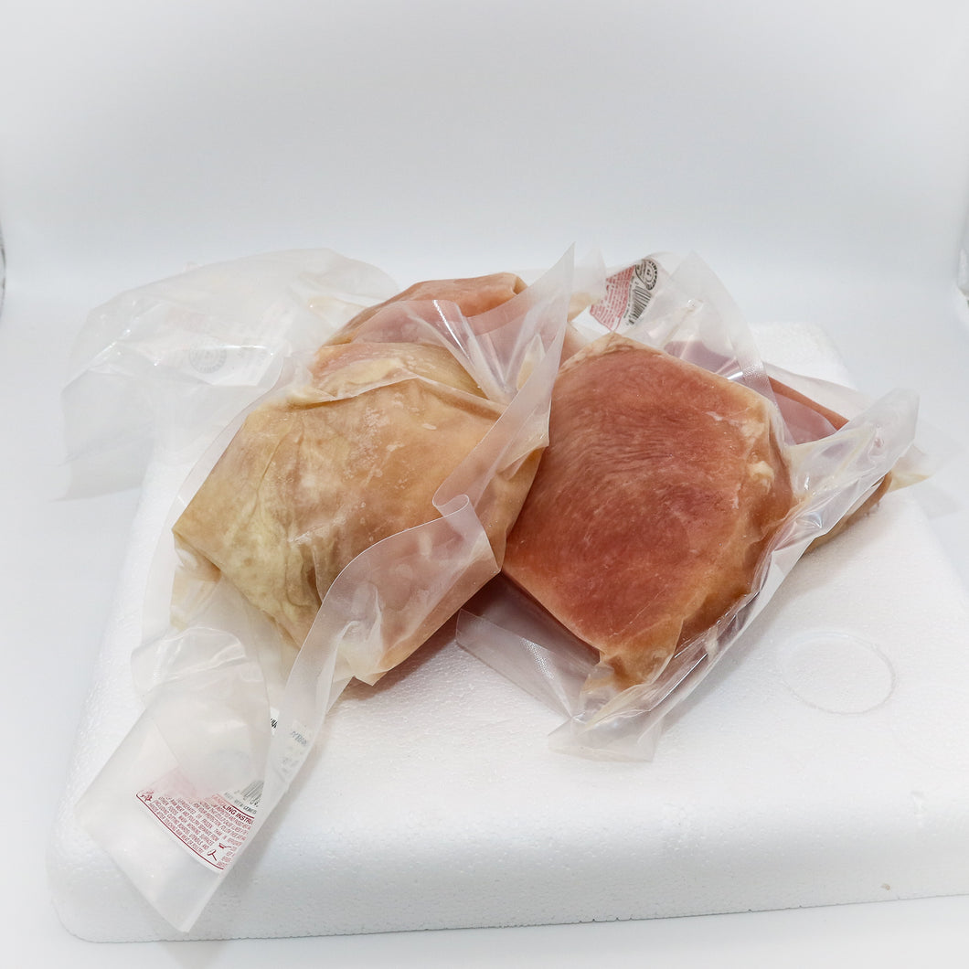 Turkey Breast Pieces, Boneless - Bundle Pack - 4-4.5 lbs