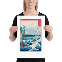 "12x18"" Hiroshige Sea at Satta Woodblock Art Print"