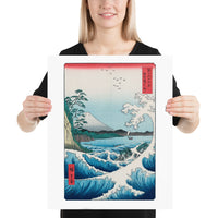 "16 x 20"" Hiroshige Sea at Satta Woodblock Art Print"