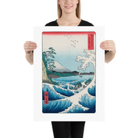 "18 x 24"" Hiroshige Sea at Satta Woodblock Art Print"