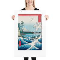 "24 x 36"" Hiroshige Sea at Satta Woodblock Art Print"