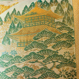 Nishijin Obi Pine Temple Pillow