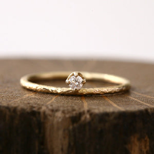 2.5mm diamond textured ring