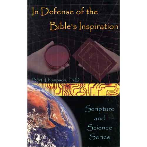 In Defense of the Bible's Inspiration