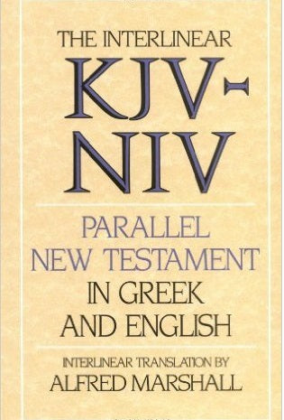 Interlinear KJV-NIV Parallel New Testament Greek & English
