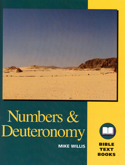 BTB Numbers and Deuteronomy
