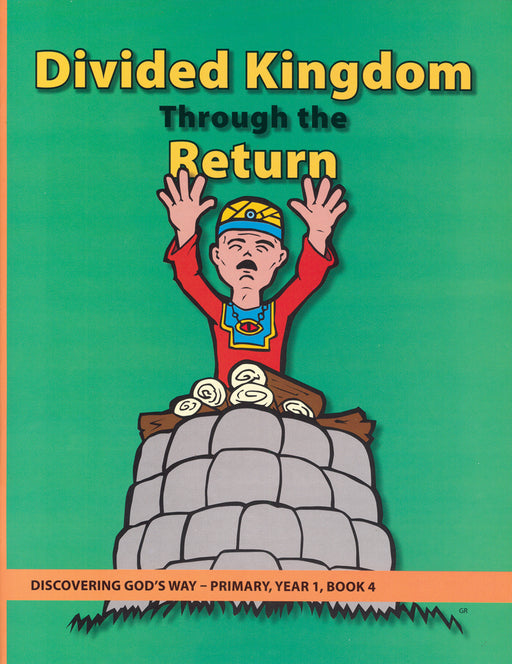 Divided Kingdom Through the Return