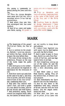 Sample Text: Mark 1