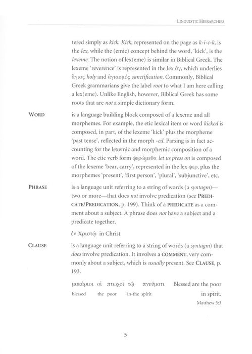 Grammatical Concepts 101 for Biblical Greek (pb)