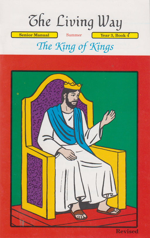 TLW SENIOR 3-4 MAN-King of Kings