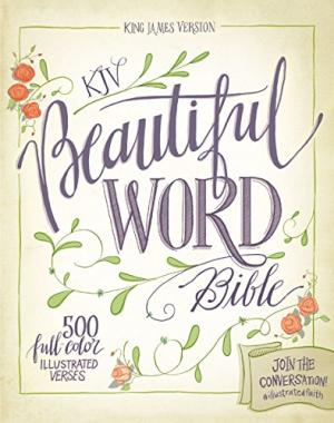 KJV Beautiful Word Bible Tan/Berry DuoTone