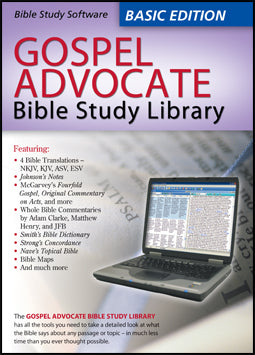 Gospel Advocate Bible Study Library - Basic Edition Bible Study Software
