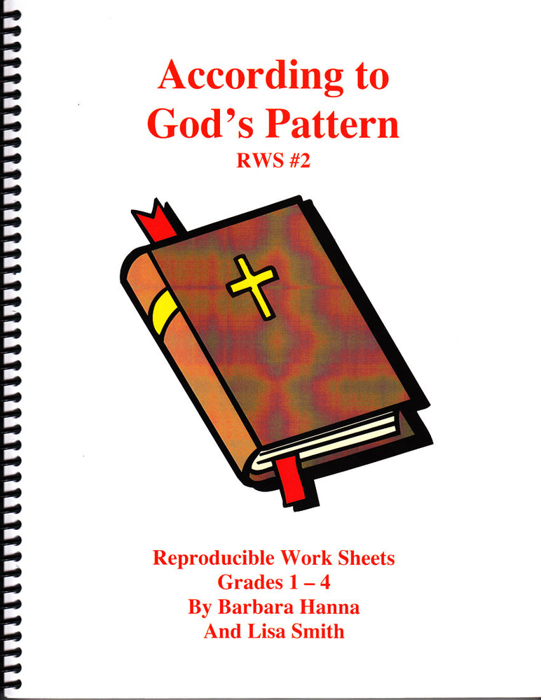 According To God's Pattern