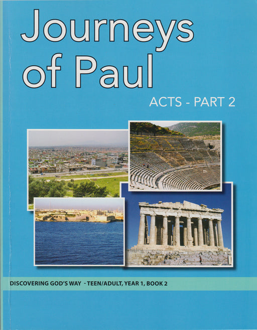 Journey's With Paul: Acts Part 2 (Teen/Adult 1:2)