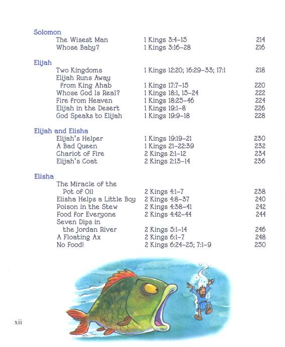 Read and Share Bible — One Stone Biblical Resources