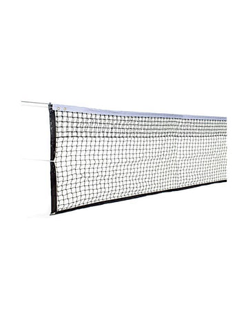 Harrod 651070     ~ HARROD NET P17A 40x2'6 DOUBLE