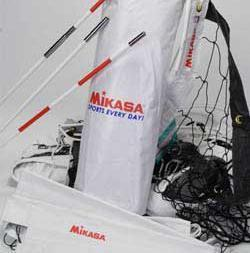 Mikasa 8560       ~ MIKASA VOLLEYBALL NET COMPLETE New zealand nz vaughan