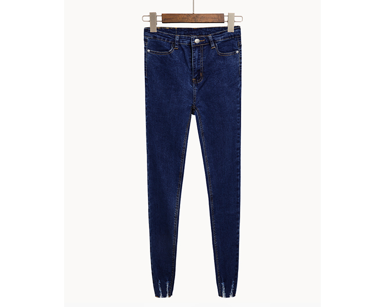 Stretch High Waist Jeans