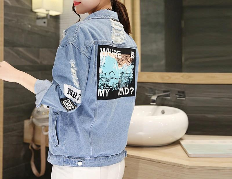 Denim Bomber