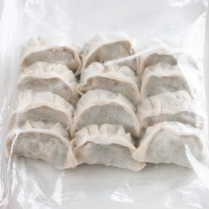 Frozen Vegetable Dumplings, per dozen (Vegan)
