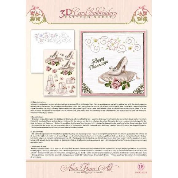 Ann's 3D Pattern Sheet 18 Wedding