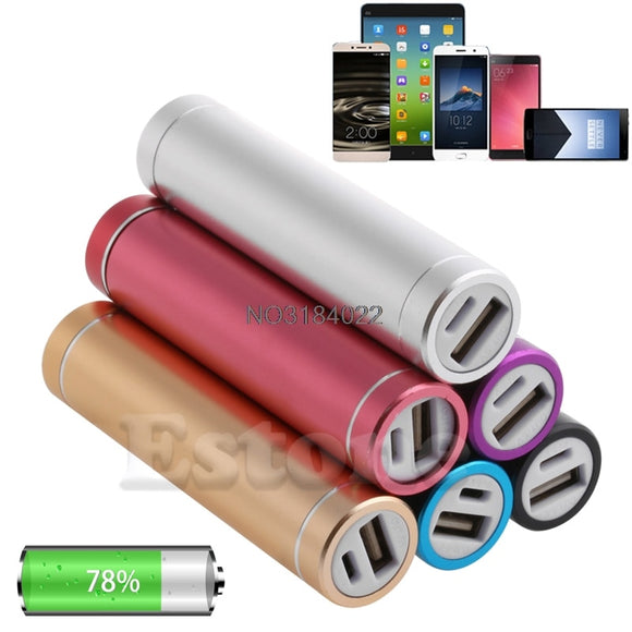 1 PC Metal 5V USB Power Bank Charger